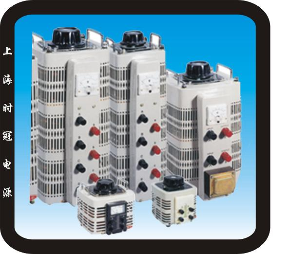 TDGC2. TSGC2 接触式调压器