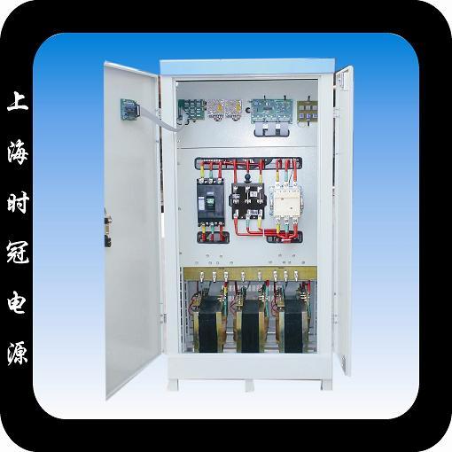 模具加工设备专用稳压器