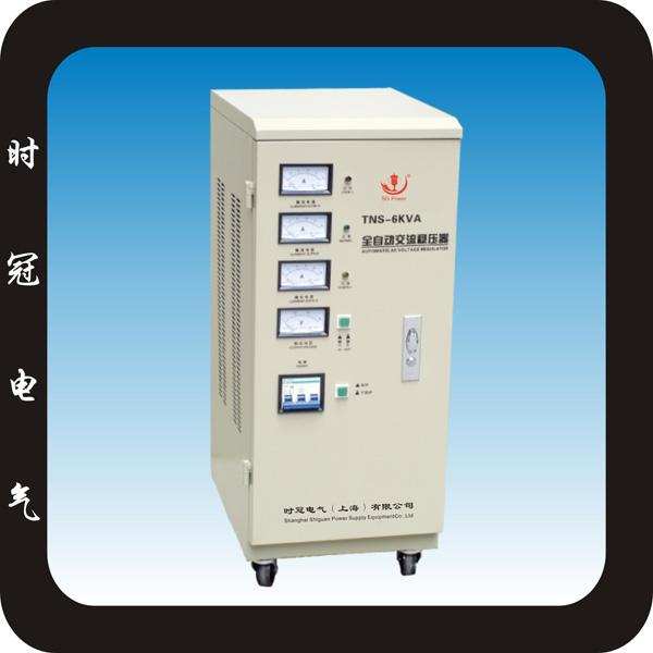 SVC TNS高精度稳压器