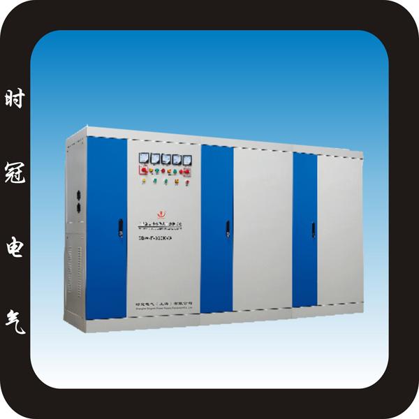 工厂或车间专用大功率稳压器