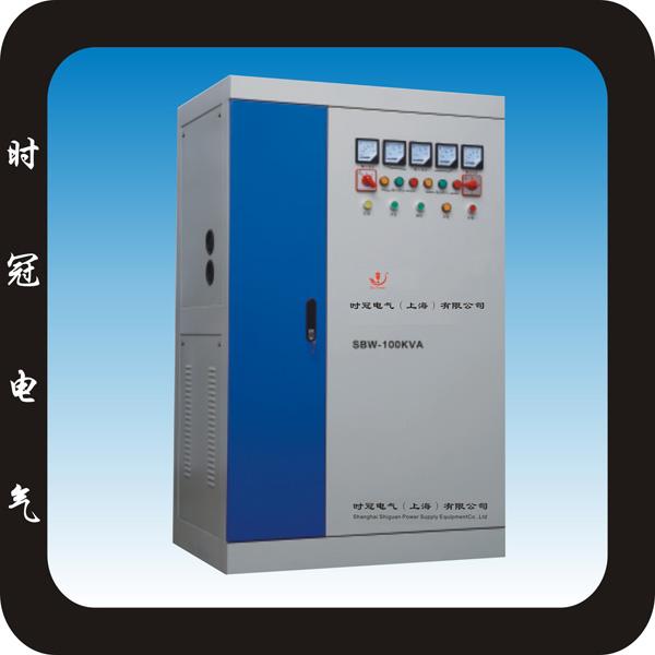 DBW、SBW单、三相全自动补偿式电力稳压器