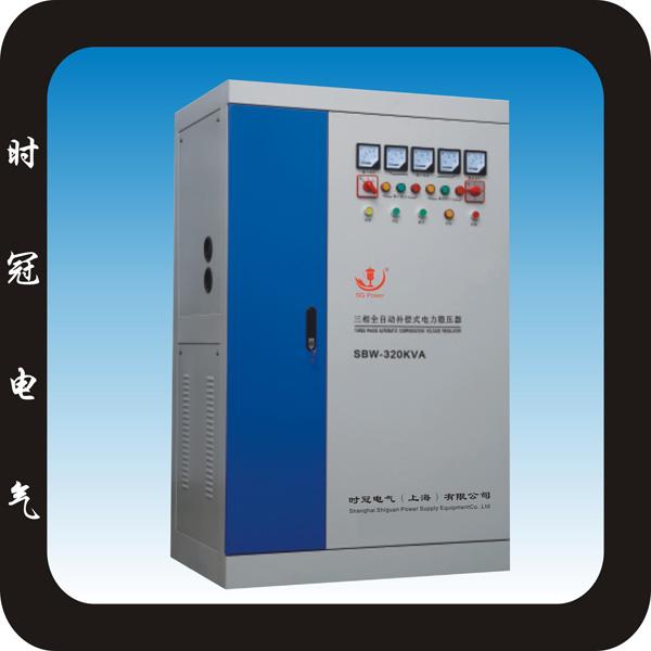 SBW系列全自动补偿式电力稳压器
