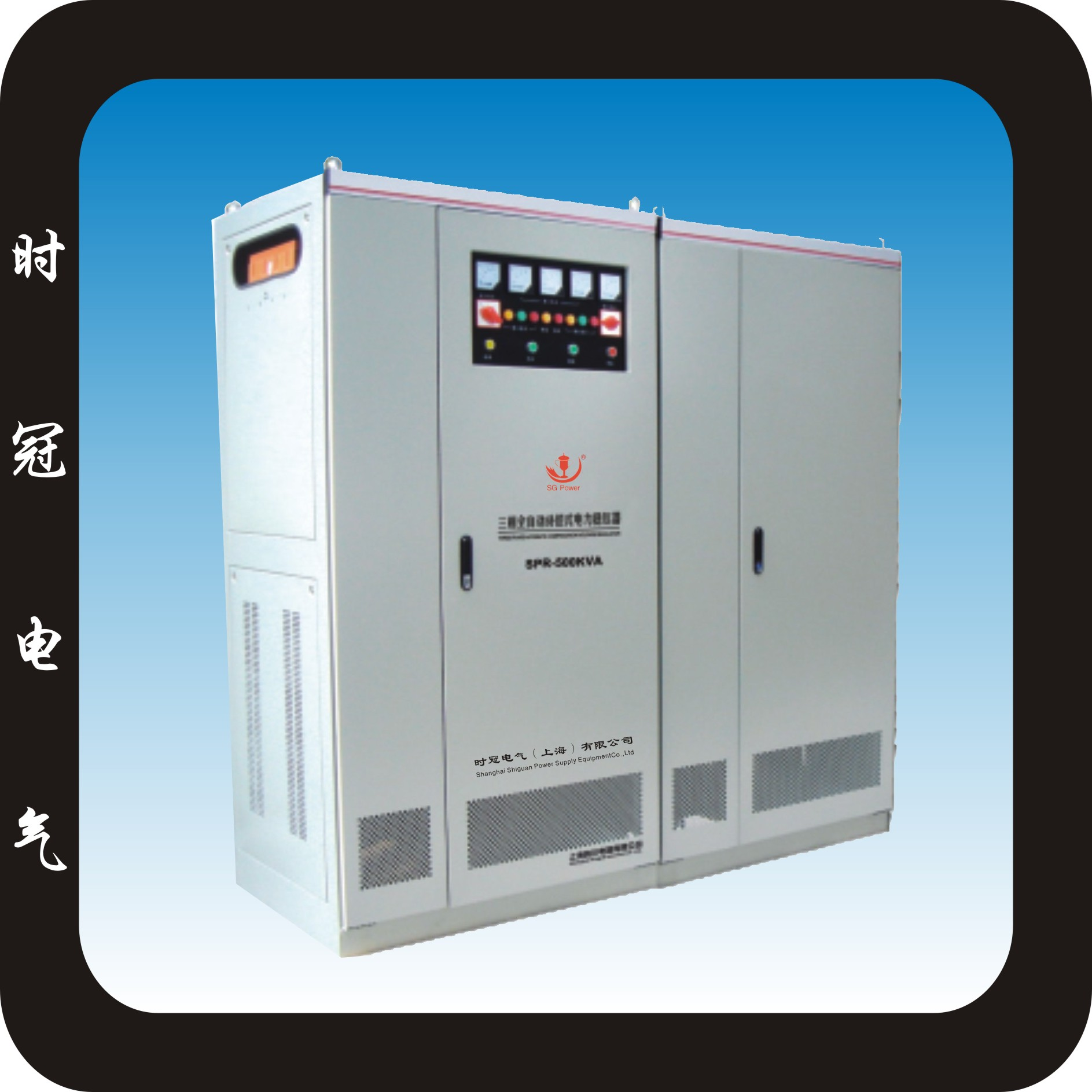 医疗设备专用稳压器