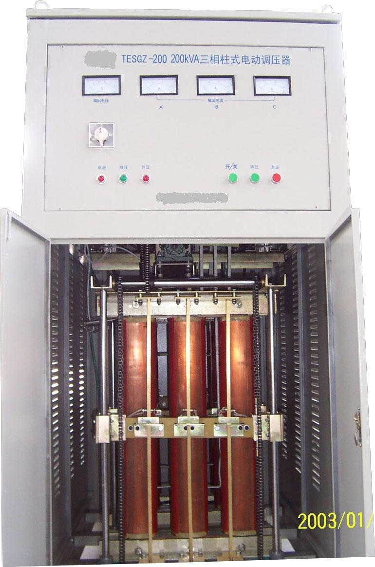 干式柱式调压器