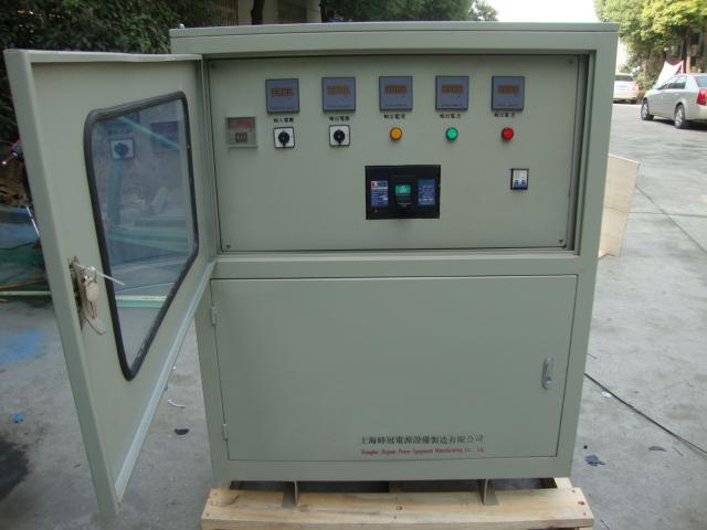 室外型防水防潮三相干式变压器